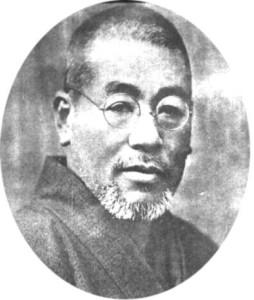 Dr. Usui